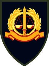 שימוע בפרקליטות הצבאית