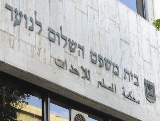 מעשים מגונים בקטינים זיכוי נאשם בבית משפט לנוער בעקבות ייצוג משפטי - עורך דין פלילי גיא פלנטר