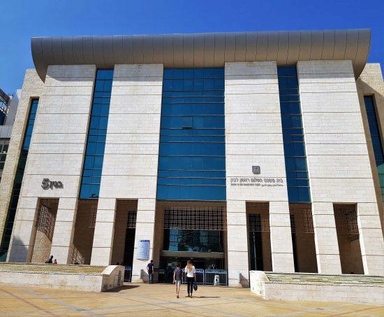 זיכוי נאשם - תקיפה הגורמת חבלה של ממש. בתמונה: בית משפט השלום בראשון לציון.