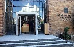 בית משפט השלום בכפר סבא - ייצוג משפטי במשפט פלילי. עורך דין פלילי.