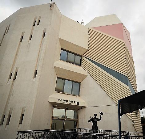 מסירת ידיעות כוזבות - ביטול כתב אישום בבית משפט השלום בנתניה