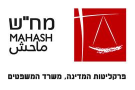 ייצוג משפטי לשוטרים בתיקי המחלקה לחקירות שוטרים