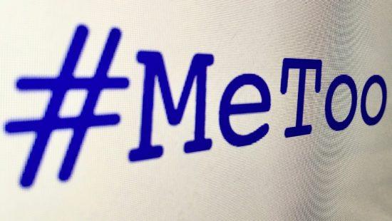 תלונות על הטרדה מינית ועבירות מין – מקבץ החלטות על סגירת תיקים